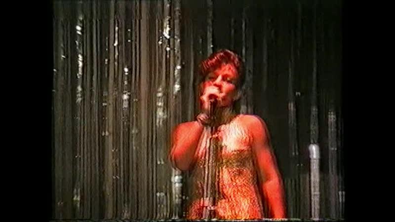 Я буду петь для вас,_Марина Бир,_ДК_Урдома,_В НАШ ТЕСНЫЙ КРУГ...,_- 7 августа 1999г.-_Видео_- Валерий ГалИцкий._-