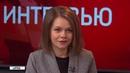 Новости РБК Омск от 19 02 19