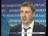 13 городов Нижегородской области будут участвовать во всероссийском конкурсе на лучшее благоустройство