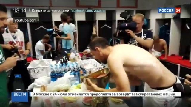 Новости на Россия 24 • Игроки Зенита на камеру потроллили Кокорина в раздевалке