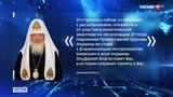 Патриарх Кирилл призвал Варфоломея отступиться от раскольников на Украине