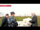 ФКУ ИК-2 УФСИН Владимирской области г. Покров - противогазы, детские и взрослые, которые уже разлагаются... проблемы соблюдения