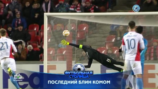 Футбольная столица (эфир от 17.12.2018)