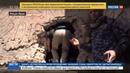Новости на Россия 24 • В Мосуле иракская армия пытается окружить боевиков