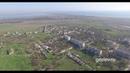 Участки в Крыму с. Прибрежное (техникум) Сакский район с высоты птичьего полета
