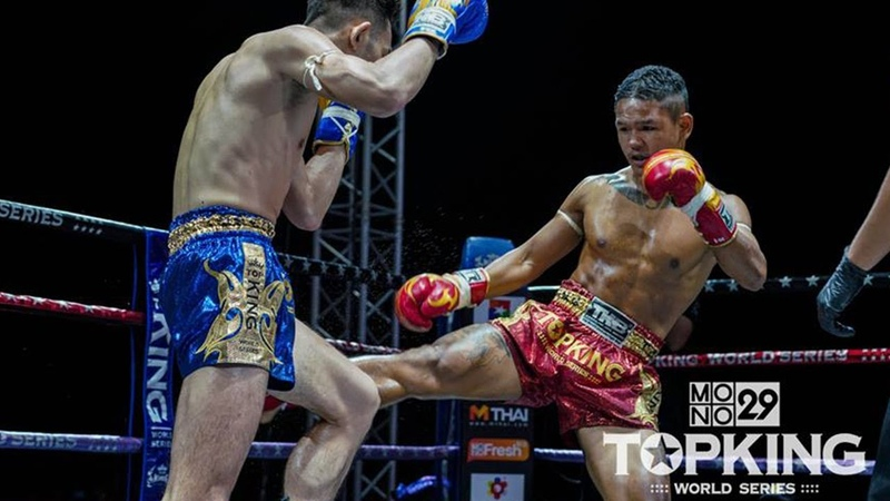 TK25 SUPERFIGHT : Tai Sor.Jor.Piak Uthai(Thailand) vs Shinnosuke Nakamura(Japan)