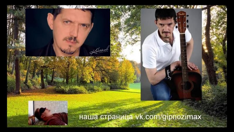 Obshenie-s-Dushoj-Arkadiya-Kobyakova-pevec-Shanson-720p