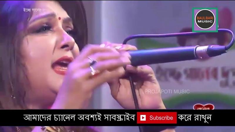 Milon Hobe Koto Dine | Bangla Lalon Song | Shilpi Biswas | Bangla New Song | SR Music Bangla