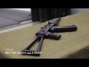 АКС 74У СХ ТОЗ под 5 45х39 Обзор и стрельба