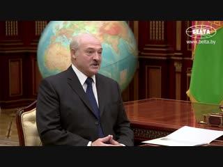 Лукашенко отмечает заслугу Нацбанка по обеспечению финансовой стабильности в Беларуси