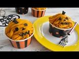 Pumpkin Mont Blanc Cake