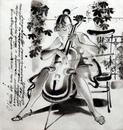 Любовь Корзникова фото #16