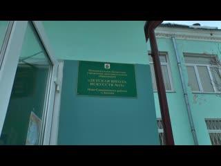 Казань конференция педагогов-художников - 2019г.