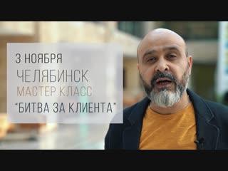Дмитрий Вашешников ЧЕЛЯБИНСК 3 НОЯБРЯ