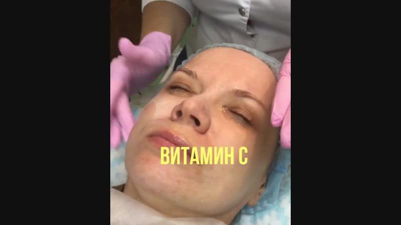 ретиноевый пилнг n