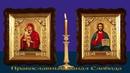 †Акафист Божией Матери пред иконой Ея Почаевская †