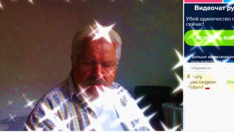 Видео рулетка яркий дед