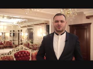 Ведущий мероприятий Егор Кацура