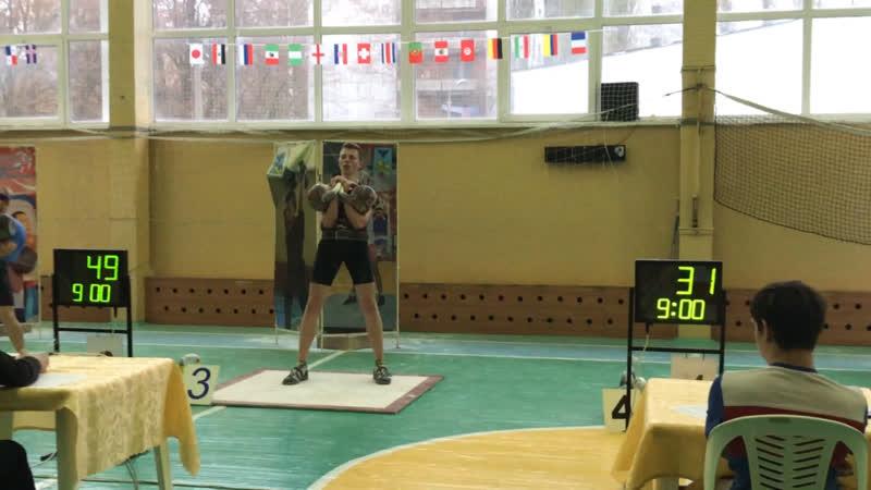Воробьёв Дмитрий, дц 32кг последние 2 минуты