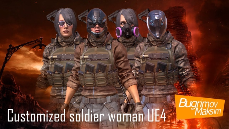 Customized soldier woman Test Epic Skeleton with Advanced TPS Inventory Pack