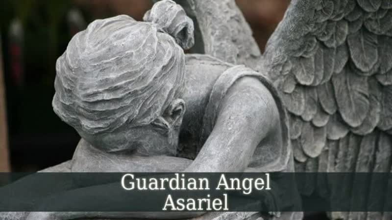Guardian angel XXXTENTACION