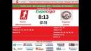 Футзал EvpaLiga 20 12 2018 Колос Желтокаменка Кодокан Саки