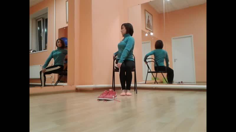 Комплекс упражнений на растяжку с использованием стула.