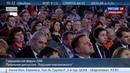 Новости на Россия 24 • Гайдаровский форум Россия и мир: Взгляд в будущее