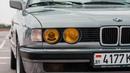 BMW E32 НАСТОЯЩИЙ РОК Н РОЛЛ riverdale starwars сочи