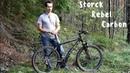 Обзор Storck Rebel Carbon