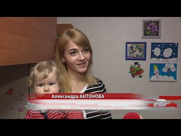 Семьи с двумя и более детьми могут снизить ставку по ипотеке вдвое кому положена льгота