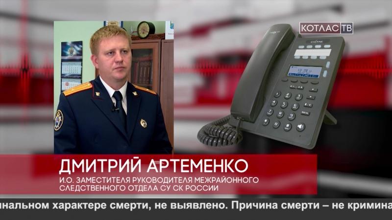 В Коряжме нашли труп. 09 10 2018