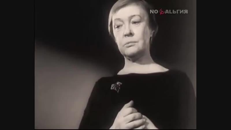 Ольга Федоровна Берггольц в студии Ленинградского телевидения