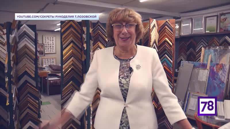 Рубрика Соседи. 65-летняя петербурженка-блогер. Программа Телекурьер