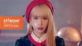[Teaser] 우주소녀 (WJSN) - 부탁해 (SAVE ME, SAVE YOU)