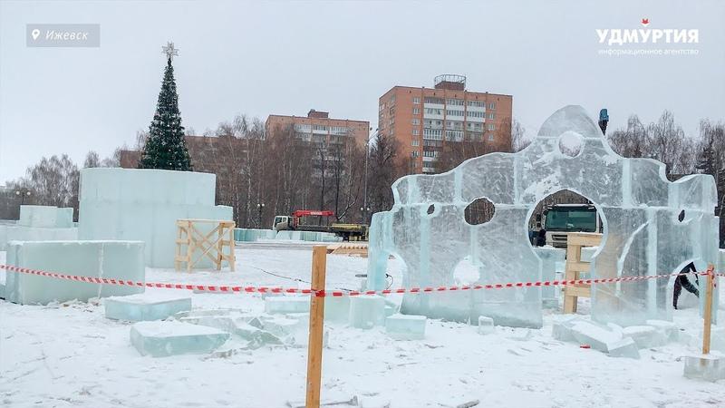 Каким будет ледовый городок в Ижевске этой зимой?