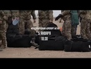 Операция по спасению казахстанцев из Сирии получила название Жусан и проходила 5 6 января