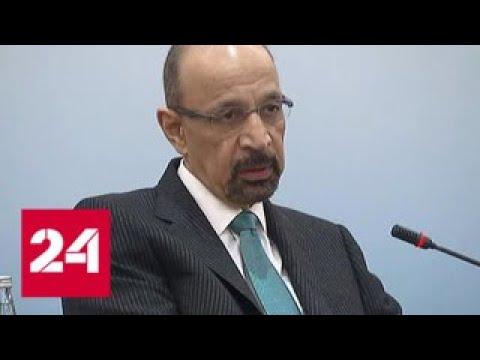 Глава Минэнерго Новак провел переговоры с коллегами на встрече ОПЕК в Баку Россия 24
