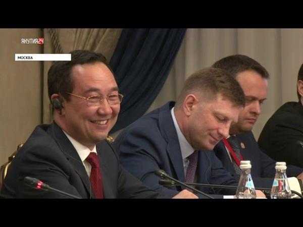 Итоги дня. 15 мая 2019 года. Информационная программа «Якутия 24»