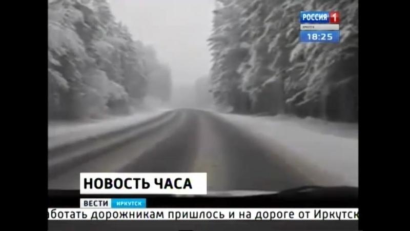 На участке трассы Байкал в Шелеховском и Слюдянском районах заторов из за снега нет