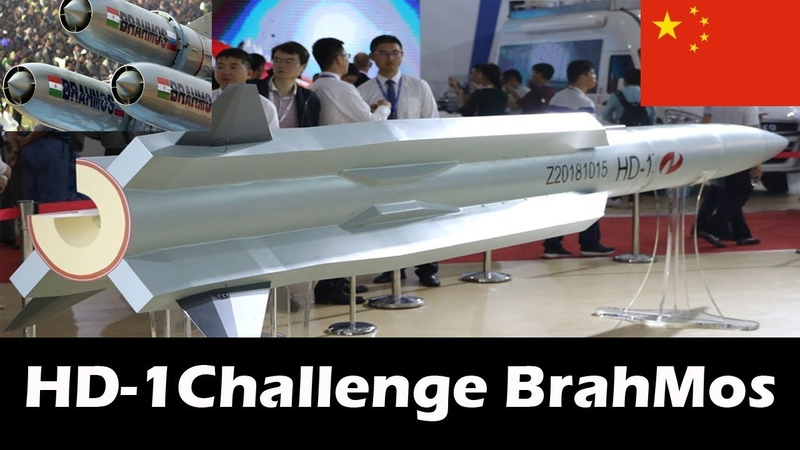 China claims its supersonic cruise missile HD-1 can challenge Indias BrahMos