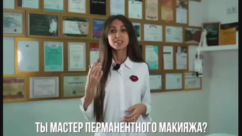 Видео-презентация бесплатного МК
