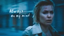 Silent Hill — Always on My Mind