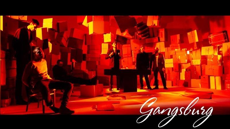 Gangsburg Dom1no Закат prod by FMkid RYDARECORDZ 2019