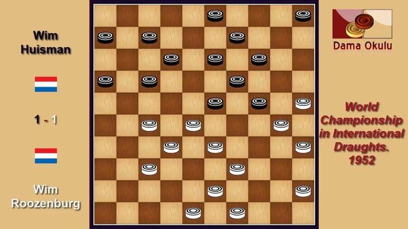 Wim Roozenburg (NLD) - Wim Huisman (NLD). Draughts World Championship. 1952.