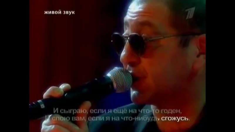 Утиная охота Григорий Лепс и Михаил Шуфутинский