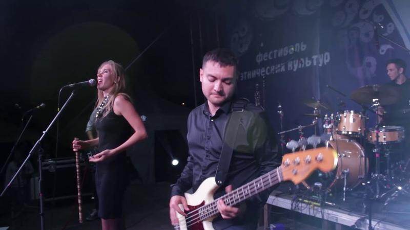 Qantabrika - Пошла Млада (Живая Вода 2018)
