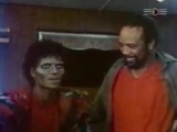 Michael Jackson Thriller Dance Rare outtakes