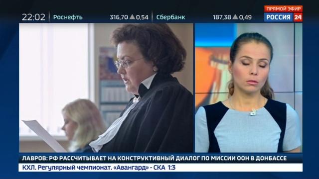 Новости на Россия 24 • У многодетной матери отобрали детей после ампутации груди