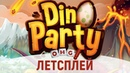 Oh My Let's Play Dino Party Дино Пати летсплей